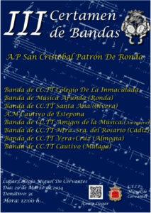 cartelRonda